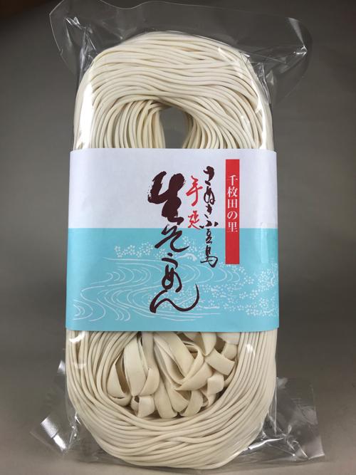 小豆島半生素麺