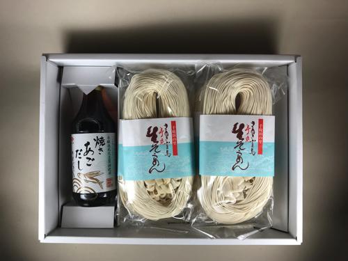 小豆島半生素麺ギフト1