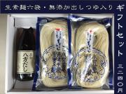 小豆島生素麺ギフトバナー